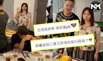 「阿儀」推生日蛋糕為江湖大佬賀壽 ATV亞視數碼媒體竟如此回應