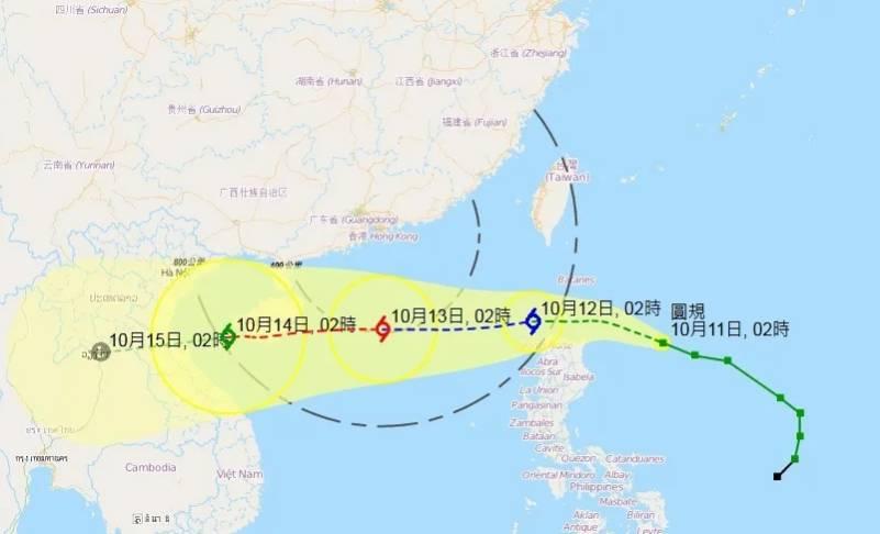 天文台預測,「圓規」將會在今日(11/10)晚間進入香港800公里範圍內(圖片來源:天文台網頁截圖)