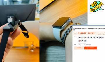 Apple Watch S7|網傳內地出現大量山寨Apple Watch S7 恐已流入市面網民一招拆解