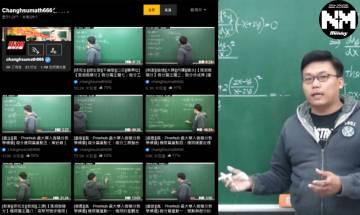 從成人影片網賺錢豈止女人專利 台灣男老師正經教數學 另類致富奇招一年勁賺…