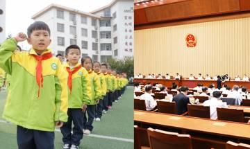 繼限制打機後再出招對付問題兒童 中國內地草擬推「連坐法」向家長問責