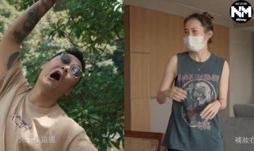 余文樂為迎下月40歲生日拍真生活紀錄片 首度公開囝囝樣貌