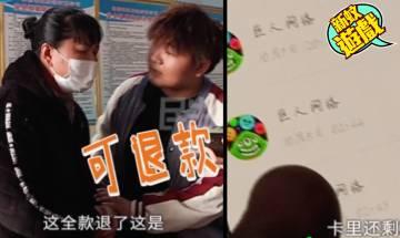 課金|中國14歲少年沉迷手遊重課10萬港幣 花光患癌父親醫藥費 官方火速回應