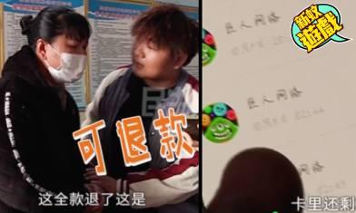 課金 中國14歲少年沉迷手遊重課10萬港幣 花光患癌父親醫藥費 官方火速回應