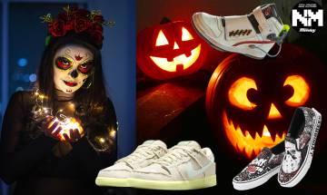 今年各大品牌22款萬聖節Halloween波鞋一網打盡 高調低調都有 總有適合想應節的你