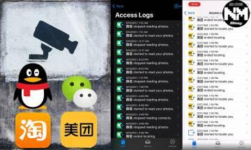 內地網民驚揭微信、淘寶App擅自讀取iPhone相簿 美團每5分鐘索用戶定位資料 內文附4點自救建議
