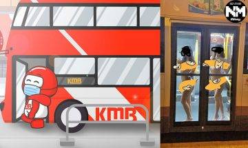 網上討論區瘋傳兩名一絲不掛女生在九巴車廂內不斷擺Pose影相 網友:人體藝術啫