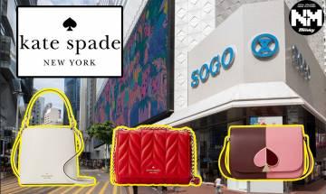 SOGO感謝祭|Kate Spade瘋狂減價最多80% 38款袋由返工到去玩都有選擇