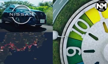 日產車廠舉辦真人版《生命之旅》遊戲 駕電動車挑戰任務 由橫濱玩到京都