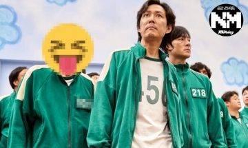 《魷魚遊戲》竟含身世之謎 韓國YouTuber逐點拆解「他」極可能是男主角老竇?