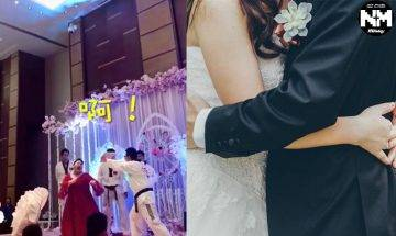 一對新人舉辦非一般婚禮 全場賓客尖叫 網民:有咁嘅老婆唔敢出軌