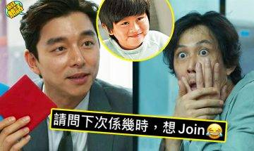 富二代港男學生哂大疊銀紙搞「香港版魷魚遊戲」,贏家可獲$500!事主:有錢真係可以為所欲為