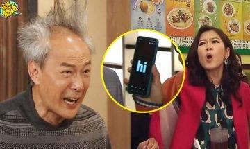鄰居一個原因貼紙條「要求關掉Wifi」!事主女兒一句霸氣神回應網民激讚