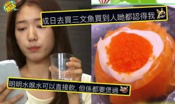 狂食三文魚、煲水飲、閂𨋢門竟成外國異類!港人熱話:移民外國後改唔到嘅香港生活習慣