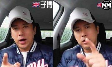 林子博拍片回應網友抨擊及未來動向 向移民公司搲撈自薦做KOL?!十月有新搞作