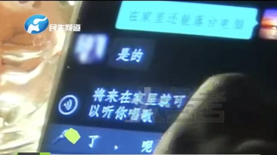 (圖片來源:民生頻道)
