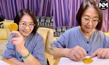魷魚遊戲|71歲李司棋拍片自製椪糖 仲挑戰大玩「椪糖遊戲」 網友大讚:追得好貼