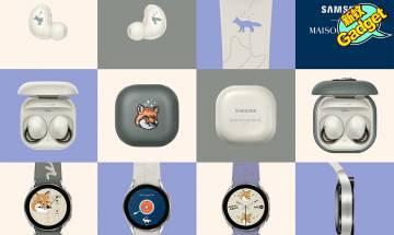Galaxy Watch 4|Samsung聯乘巴黎時裝品牌Maison Kitsuné 集巴黎與東京美學及玩味風格
