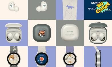Galaxy Watch 4 Samsung聯乘巴黎時裝品牌Maison Kitsuné 集巴黎與東京美學及玩味風格